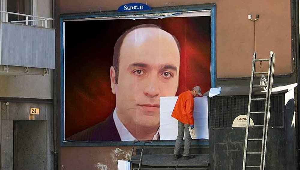 Mohsen Sanei Yarandi